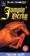 Логотип Emulators Jumpin' Derby [Japan]