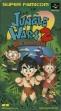 Логотип Emulators Jungle Wars 2 : Kodai Mahou Atimos no Nazo [Japan]
