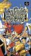 logo Emulators Kabuki Rocks [Japan]