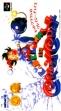 Логотип Emulators Kid Klown no Crazy Chase [Japan]