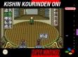 logo Emulators Kishin Kourinden Oni [Japan]
