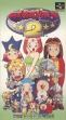 Логотип Emulators Magical Drop 2 [Japan]