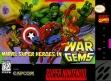 logo Emulators Marvel Super Heroes in War of the Gems [Europe]