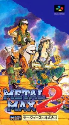 Metal Max 2 [Japan] image