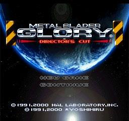 Metal Slader Glory - Director's Cut [Japan] image