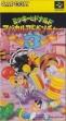 logo Emulators Mickey to Donald : Magical Adventure 3 [Japan]