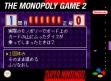 logo Emulators The Monopoly Game 2 [Japan]