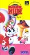 Logo Emulateurs Mr. Nutz [Japan]