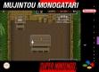 logo Emuladores Mujintou Monogatari [Japan]