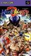 Логотип Emulators Muscle Bomber : The Body Explosion [Japan]