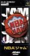 Logo Emulateurs NBA Jam [Japan]