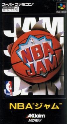 NBA Jam [Japan] image
