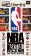 logo Emulators NBA Pro Basketball : Bulls vs Blazers [Japan]