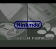 logo Emulators Nintendo Power Menu Program [Japan]
