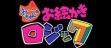 logo Emuladores Ou-chan no Oekaki Logic [Japan]
