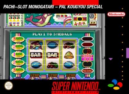 Pachi-Slot Monogatari : PAL Kougyou Special [Japan] image