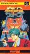 Логотип Emulators Pachinko Wars [Japan]
