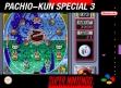 Логотип Emulators Pachio-kun Special 3 [Japan]