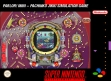 Логотип Emulators Parlor! Mini : Pachinko Jikki Simulation Game [Japan]