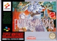 Логотип Emulators Prince of Persia [Europe]