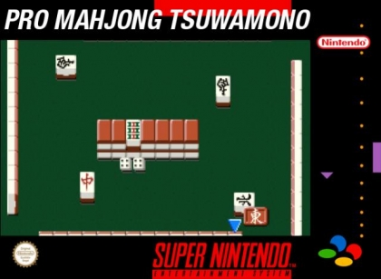 Pro Mahjong Tsuwamono [Japan] image