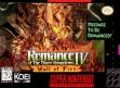 Logo Emulateurs Romance of the Three Kingdoms IV : Wall of Fire [USA]
