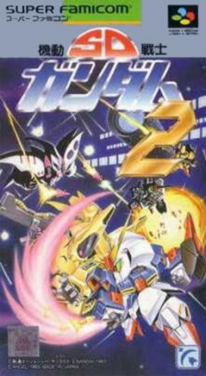SD Kidou Senshi Gundam 2 [Japan] image