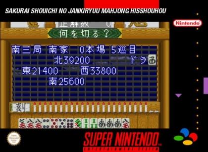 Sakurai Shouichi no Jankiryuu Mahjong Hisshouhou [Japan] image