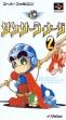 logo Emulators Samsara Naga 2 [Japan]