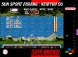 logo Emulators Sanspo Fishing : Keiryuu Ou [Japan]