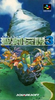 Seiken Densetsu 3 [Japan] image