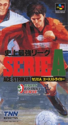 Shijou Saikyou League Serie A : Ace Striker [Japan] image