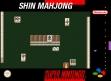 Logo Emulateurs Shin Mahjong [Japan]