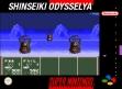 logo Emulators Shinseiki Odysselya [Japan]
