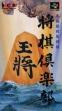 Logo Emulateurs Shougi Club [Japan]