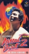 logo Emulators Sougou Kakutougi : Astral Bout 2, The Total Fighters [Japan]