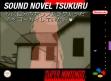 logo Emulators Sound Novel Tsukuru [Japan]