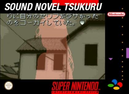 Sound Novel Tsukuru [Japan] image