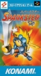 logo Emulators Sparkster [Japan]