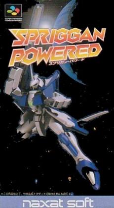 Spriggan Powered [Japan] image
