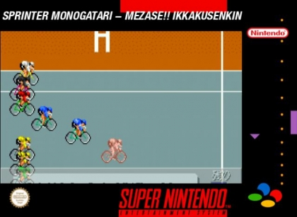 Sprinter Monogatari : Mezase!! Ikkakusenkin [Japan] image