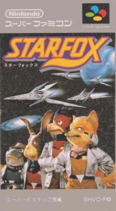 Star Fox [Japan] image