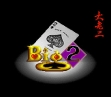 Логотип Emulators Super Big 2 [China] (Unl)