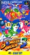 Logo Emulateurs Super Bomber Man 3 [Japan]