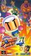 Логотип Emulators Super Bomber Man 4 [Japan]