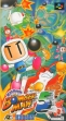 Логотип Emulators Super Bomber Man 5 [Japan]