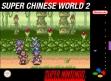 Логотип Emulators Super Chinese World 2 : Uchuuichi Butou Taikai [Japan]