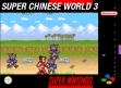 Логотип Emulators Super Chinese World 3 : Chou Jigen Daisakusen [Japan]