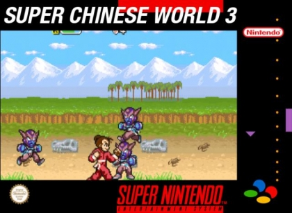 Super Chinese World 3 : Chou Jigen Daisakusen [Japan] image