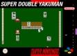 Логотип Emulators Super Double Yakuman [Japan]